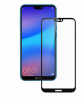 Compatible 5D Tempered Glass for Huawei Mate 20 Pro