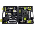 Guild 45 Piece Home Tool Kit