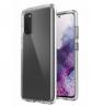 Presido Pro Samsung S20 Ultra Phone Case - Clear  Price In Ireland