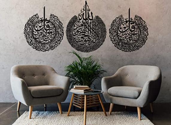 Large Metal Ayatul Kursi Falaq and Nas Islamic Wall Art, Islamic Gifts, Metal, Calligraphy, Black, 3 Pieces in a Single Order, Muslim Gifts,Islamic Ho