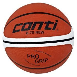 Conti Pro Grip Size 7 Basketball