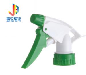 Home 0.8cc Ribbed Collar Outdoor Garden Plastic Hand Trigger Sprayer