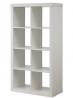 Better Homes and Gardens Furniture 8-Cube Room Organizer Storage Divider/Bookcase (White)