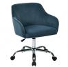 OSP Home Furnishings Bristol Chrome Base Upholstered Task Chair, Atlantic Blue Velvet