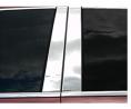 QAA fits 2019-2020 RAM Trucks RAM 4 Piece Stainless Pillar Post Trim PP59935